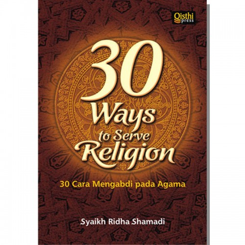 30 Ways to Serve Religion